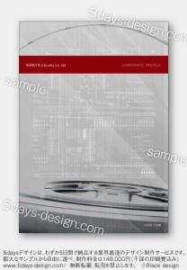 高品質感を訴求する会社案内、グレーを基調とした信頼感のあるデザイン